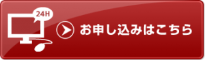 btn_offer