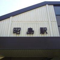 akishimast025